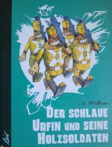 urfin2
