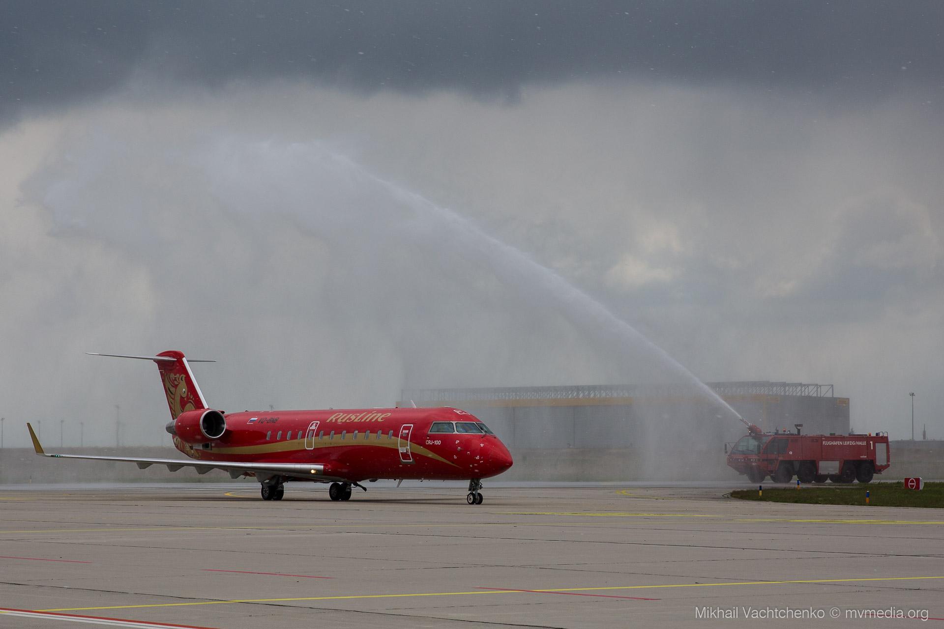 Rusline Bombardier CRJ-100 - Begrüßungsdusche