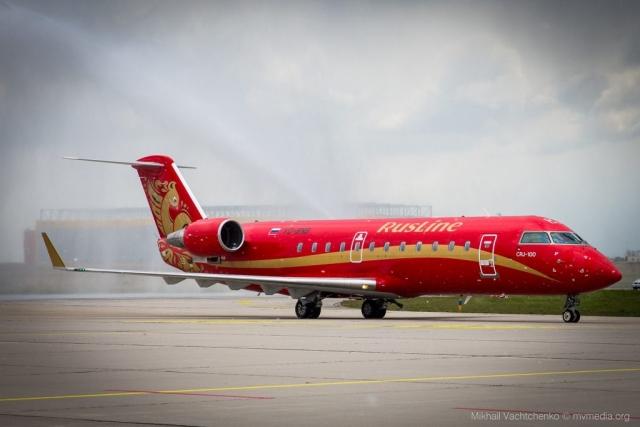 Rusline Bombardier CRJ-100 nach dem Begrüßungsdusche