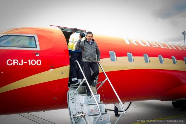 Flügzeug Besichtigung Bombardier CRJ-100